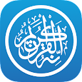 Quran Pro for Muslim