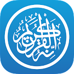 Quran Pro for Muslim icon