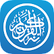 Quran Pro for Muslim Download on Windows
