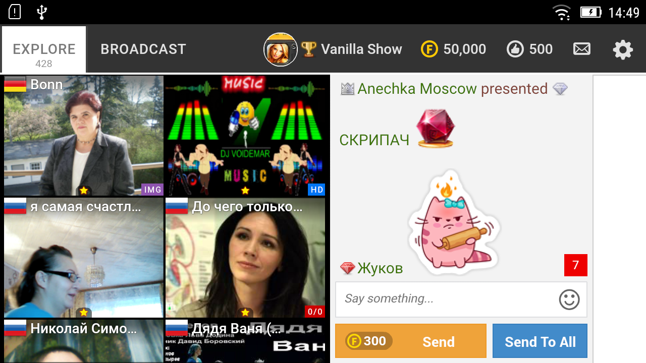 Chat Vanilla Show- screenshot