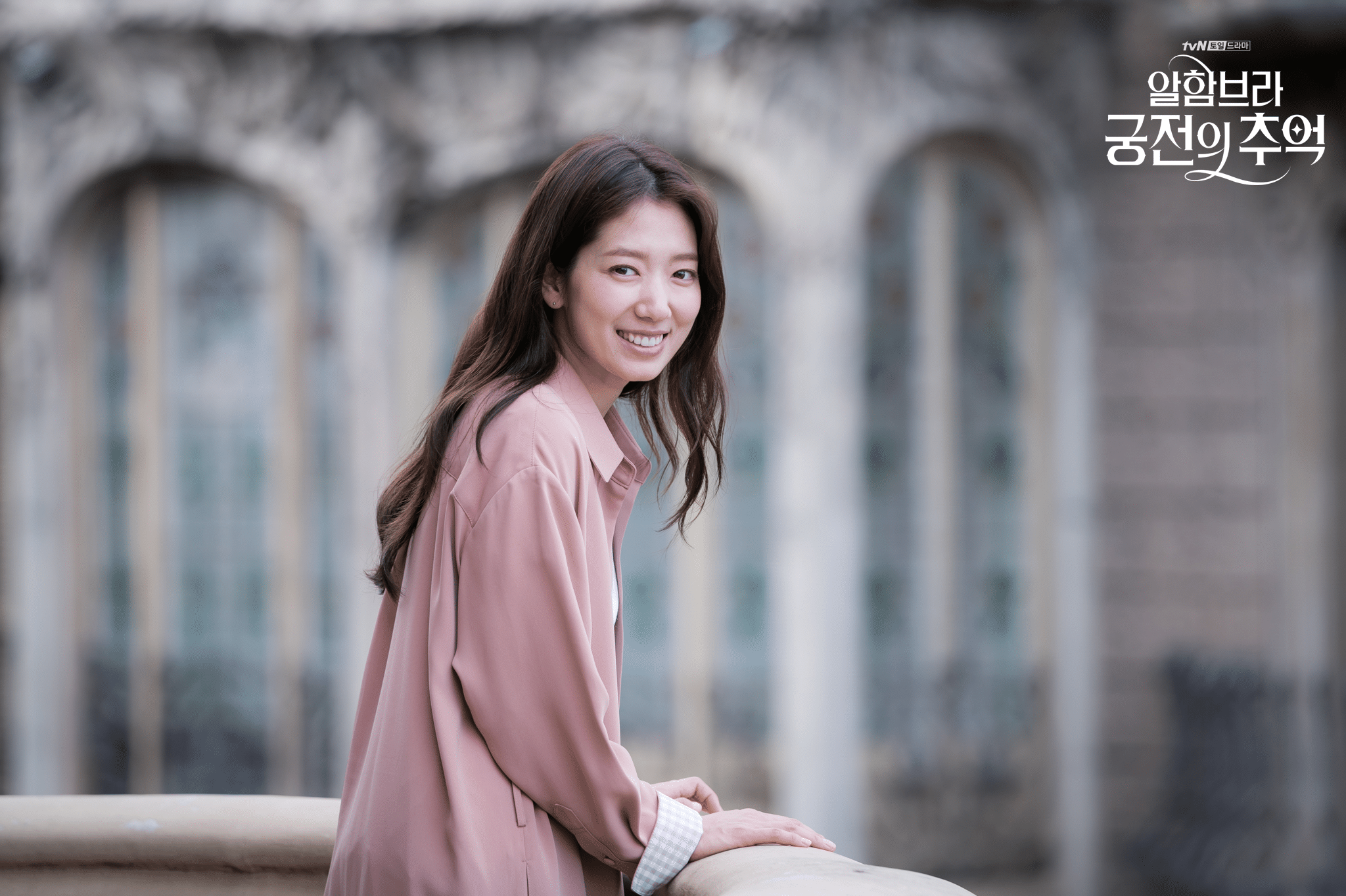 Memories-of-the-Alhambra-park-shin-hye-41709473-2048-1365