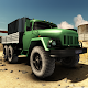 Truck Driver Crazy Road 2 (game)