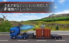 TruckSimulation 16のおすすめ画像5
