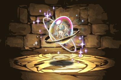 暁天の蒼空神・ケプリの希石