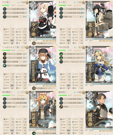 19秋E6V2