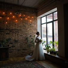 Wedding photographer Ekaterina Ilina (Ilinakate). Photo of 08.04.2018