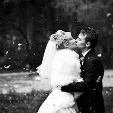 Wedding photographer Ekaterina Kondrateva (katekondratieva). Photo of 09.02.2013