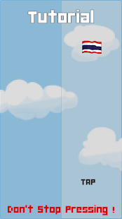 Go High Thai National Flag! screenshot