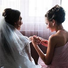 Wedding photographer Aurika Bulgar (Aurika87). Photo of 19.05.2017