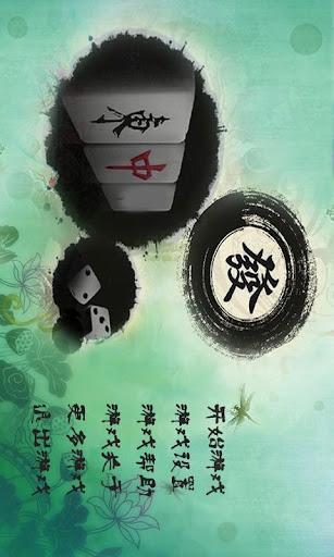 推薦四個常用的翻譯網站 @ 啾愛3C-免費軟體下載 :: 痞客邦 PIXNET ::