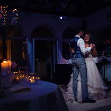 Wedding photographer Alex Caestecker (AlexCaestecker). Photo of 20.09.2016