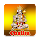 Download Hanuman Chalisa For PC Windows and Mac