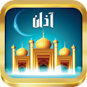 Athan Salat prayer icon