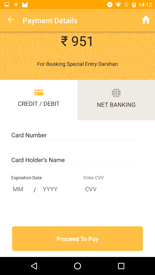 Ttd Free Darshan Ticket Online Booking