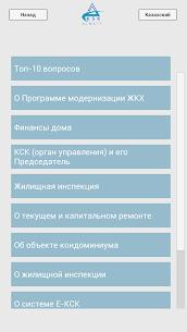 AlmatyKSK 0.7.3 Download Mod Apk 2