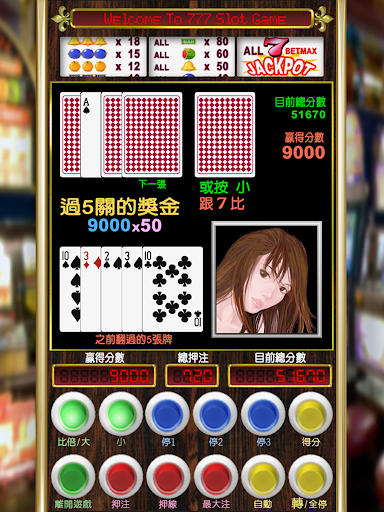 777 Slot Fruit 1.12 screenshots 13