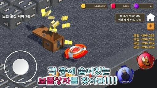 ud33duc774ub85c ubcf4uc11duce90uae30 3.1.1 screenshots 6