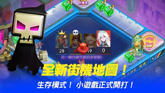 LINE 旅遊大亨 Apk  Download For Android 3