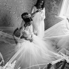 Wedding photographer Olga Kuzmina (Kuzmina). Photo of 03.05.2017