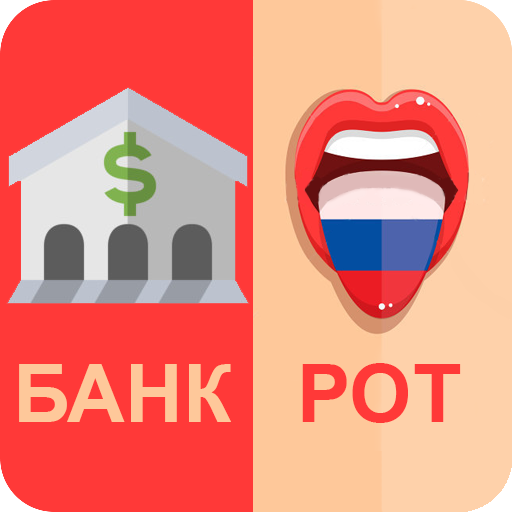 2 фото 1 слово на русском