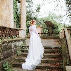 Wedding photographer Eva Romanova (romanovaeva). Photo of 24.05.2017