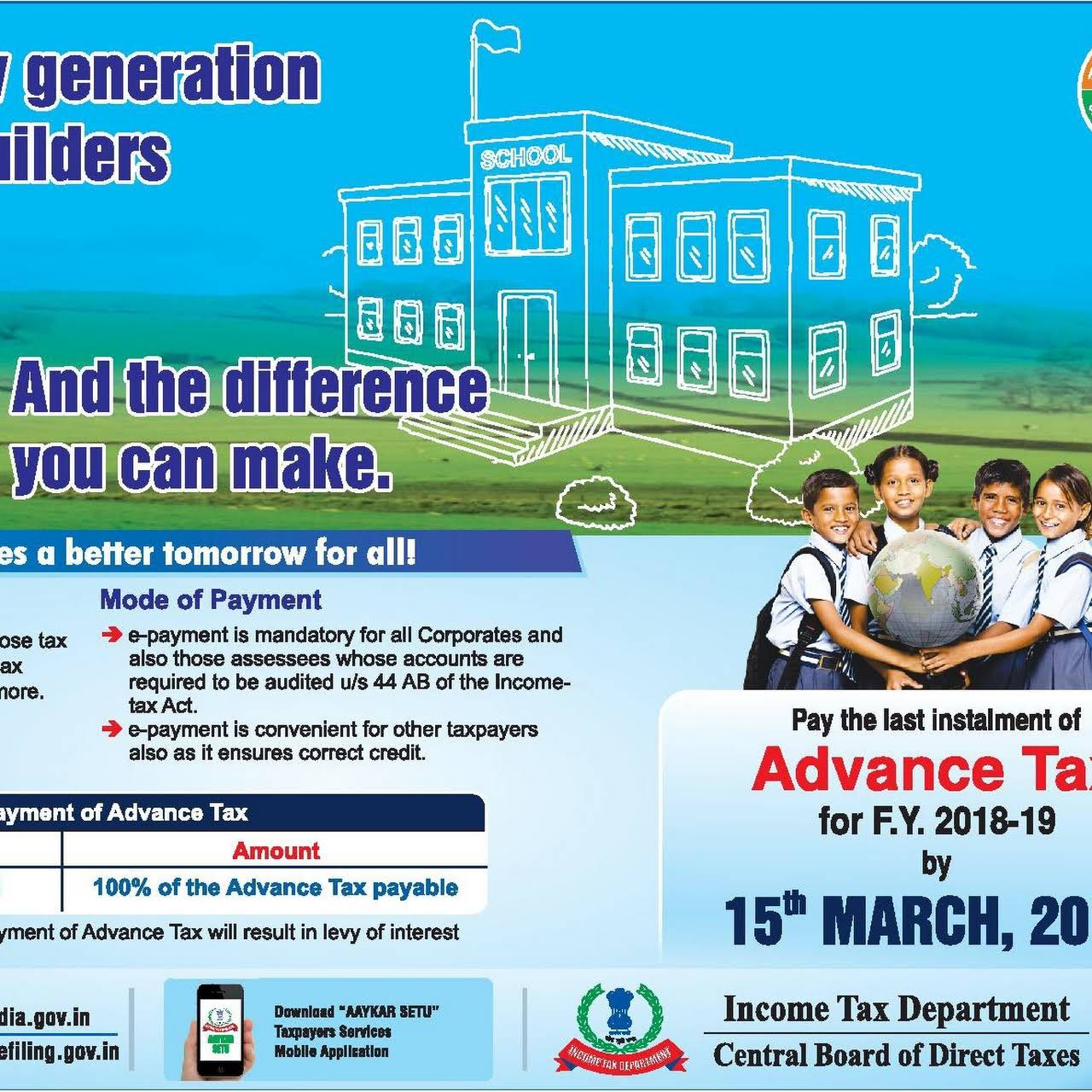 Manikandan and Associates - Tax Consultant ,Accounting