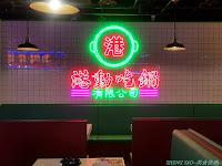 港動吃鍋有限公司