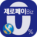 제로페이Biz 신한 icon