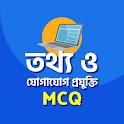 তথ্য ও যোগাযোগ প্রযুক্তি mcq hsc ict mcq hsc 2021 icon