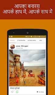 InVaranasi - Varanasi News, Social Media & More - náhled