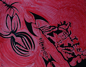 """Photo: Illusive Perceptions - Fornication 22"""" x 28"""" 2000 - 2004 Pen & Ink on paper"""