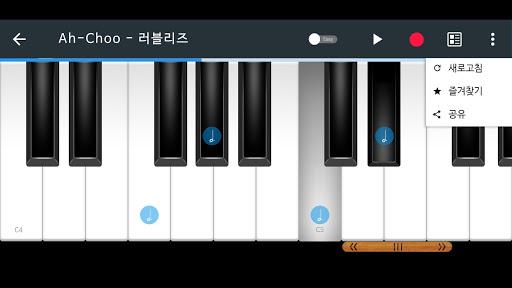 피아노 히어로 최신가요5000곡 건반따라치기