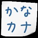Japanese Kana by Hand icon