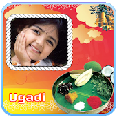 Ugadi Photo Frames HD 2017