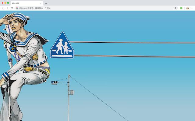 JoJo's Bizarre Adventure New Tab,Wallpaper HD