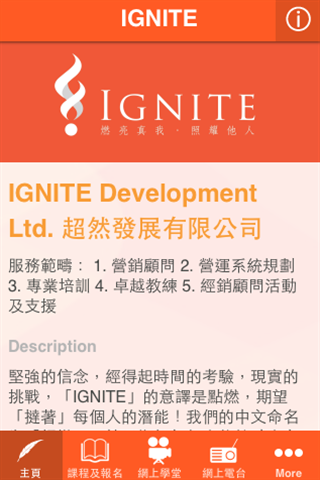 IGNITE Development