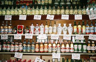 Photo: 10983 上海/デパート/酒売り場