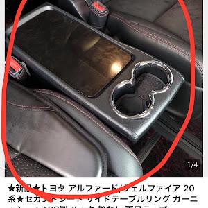 """ヴェルファイア ANH20W 2.4Z  """"Golden  Eyes""""のカスタム事例画像 S・Hさんの2019年09月11日07:58の投稿"""