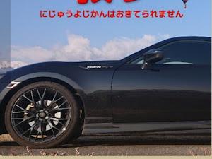 86 ZN6 GT--Limitedのカスタム事例画像 まさぽん(ハチレンジャー⊿)さんの2020年01月25日11:08の投稿