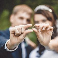 Wedding photographer Maksim Kasatkin (MaksKaas). Photo of 13.09.2015