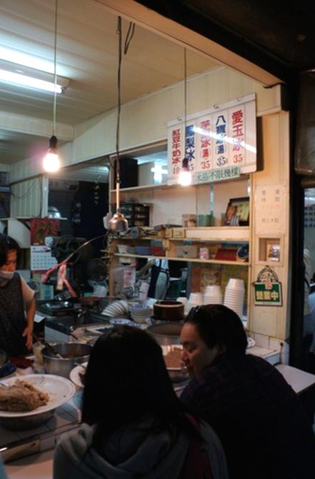 台南美食推薦【江水號】必吃的八寶剉冰(食尚玩家推薦)