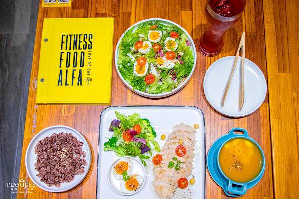 奧兒法輕食健身餐 - 公益店