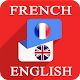 French English Translator for PC-Windows 7,8,10 and Mac