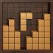 木製ブロック - オルゴール - Androidアプリ