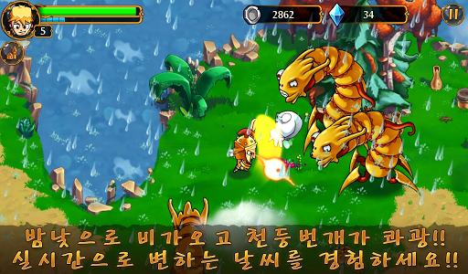 리그오브히어로즈(LOH) for Kakao screenshot 12