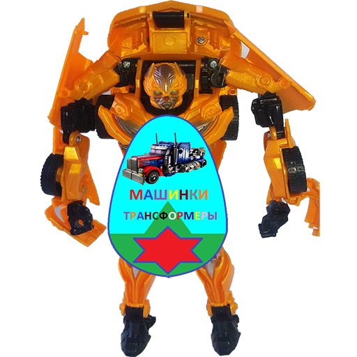 Eggs Transformers Cars (game)