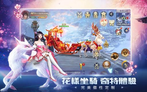 龍武MOBILE-諾言 screenshot 11