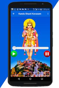 Kanda Shasti Kavasam - AppRecs