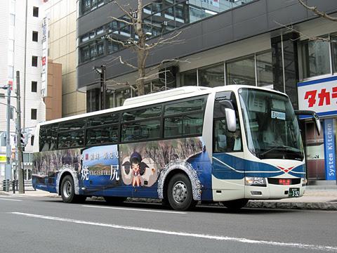 沿岸バス「はぼろ号」 ・392_101 萌えっ子はぼろ号