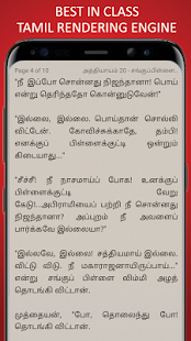Kalvanin Kadali - Kalki Tamil - náhled